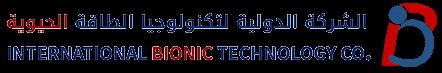 الشركة العالمية لتكنولوجيا الطاقة الحيوية